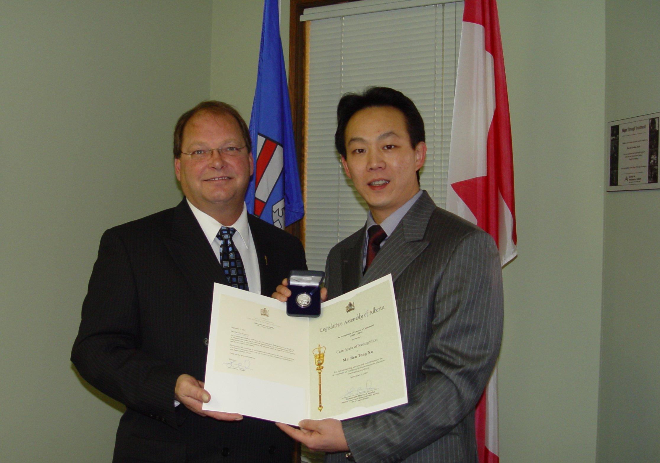 Dr Benny Xu Alberta Centenial Medal