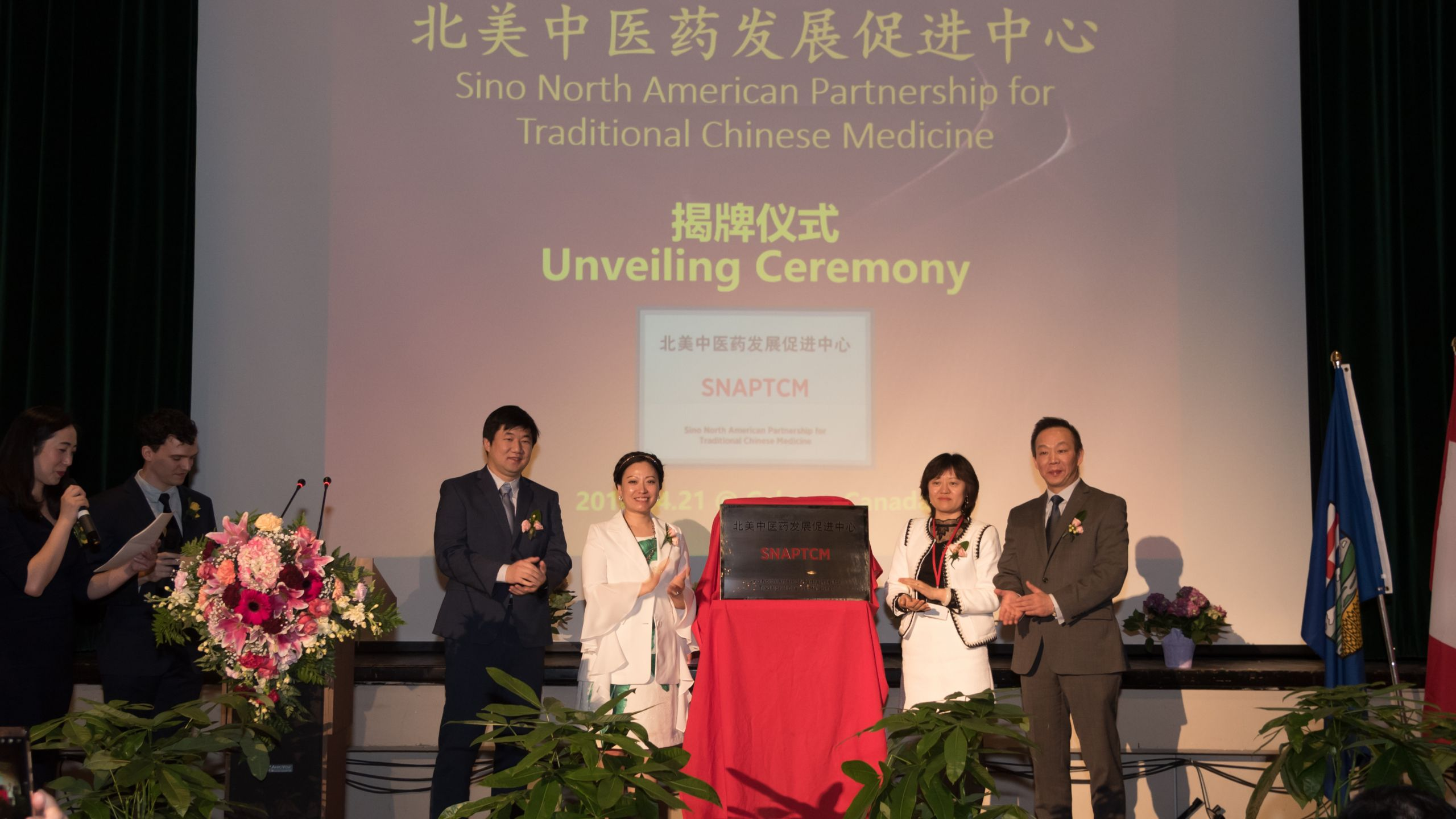 SNAPTCM Unveiling Ceremony