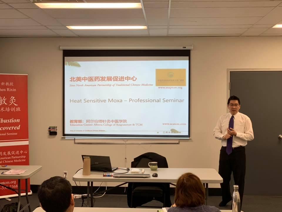 Moxibustion Seminar in Toronto