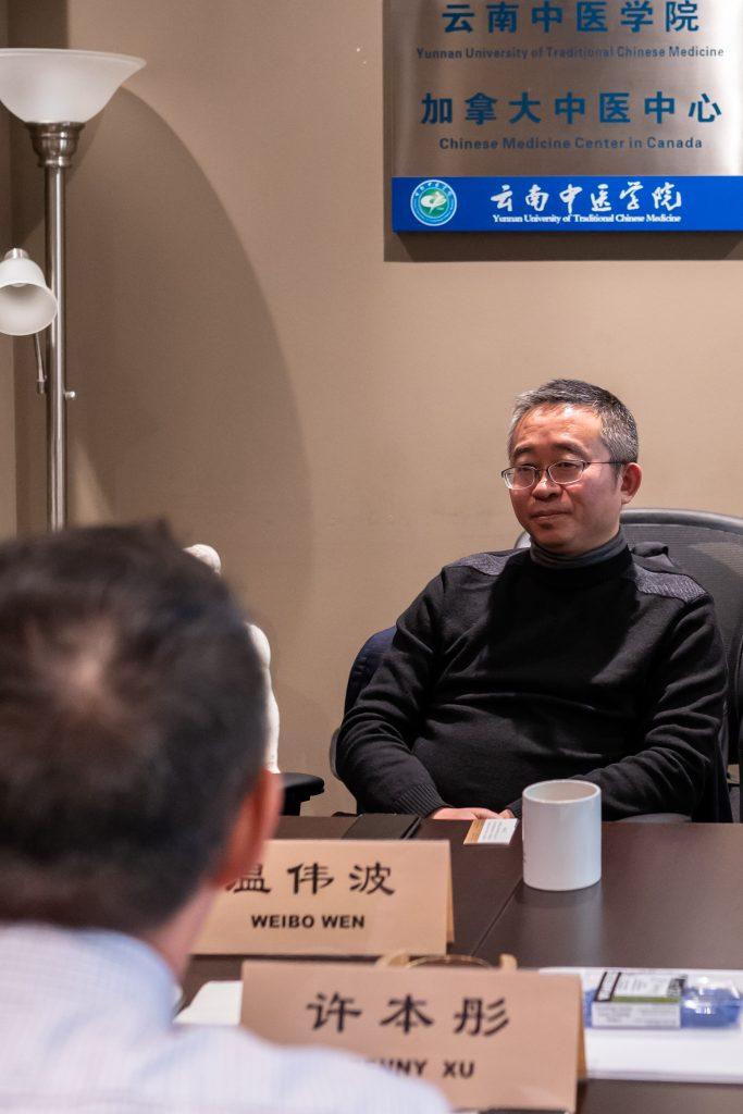 Yunnan Hospital of TCM Visit ACATCM