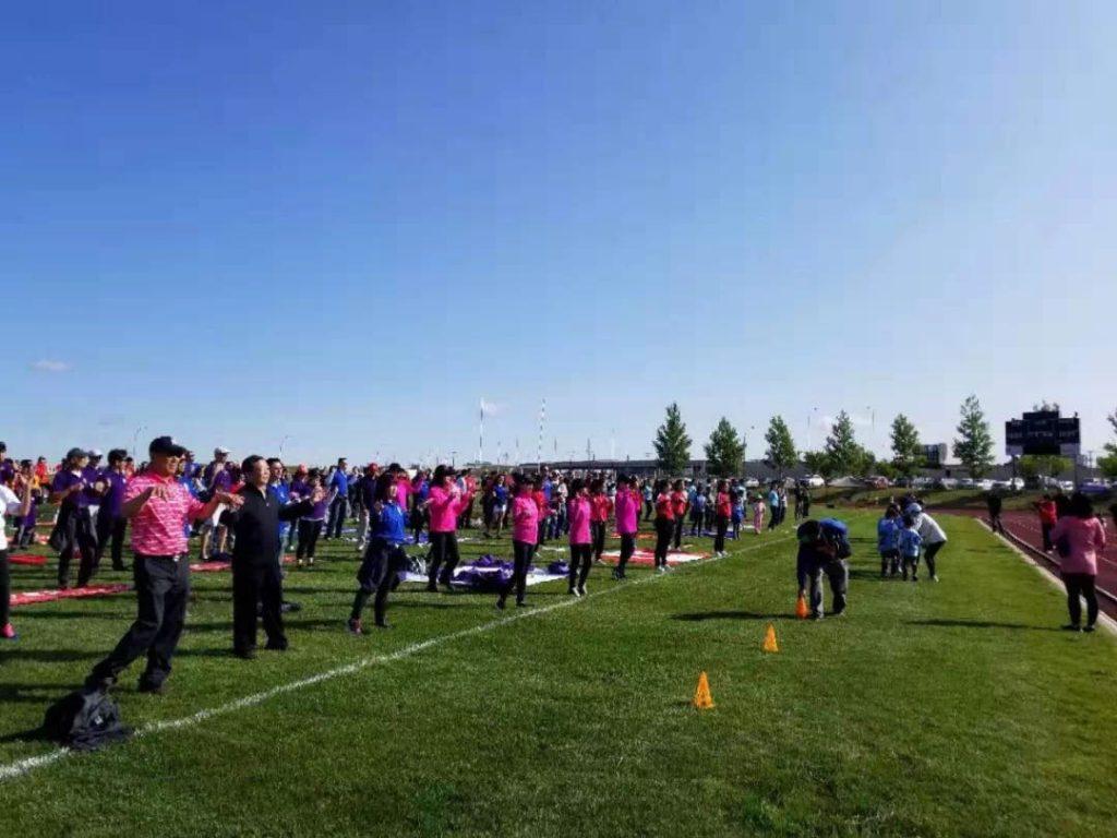 Multicultural Sports Festival