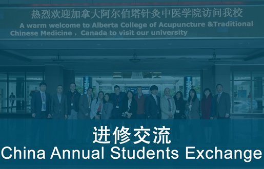 china_annual_students_exchange_fi_515