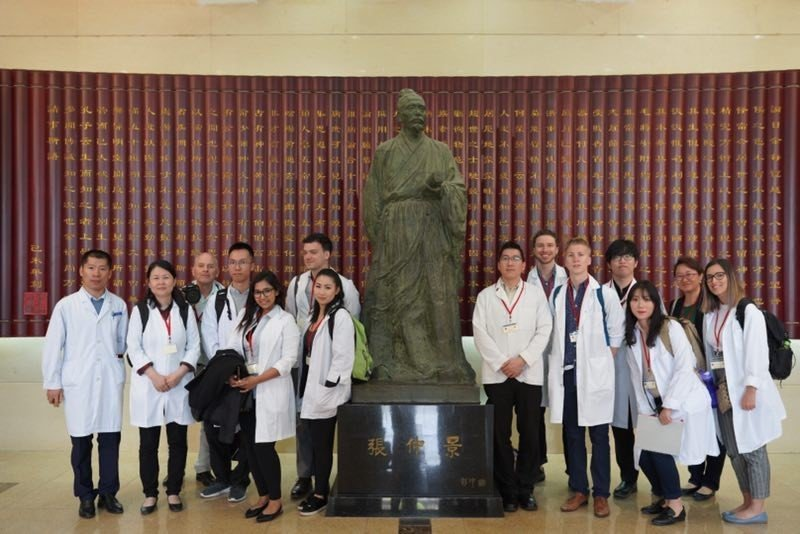 china_annual_seminar_exchange_1